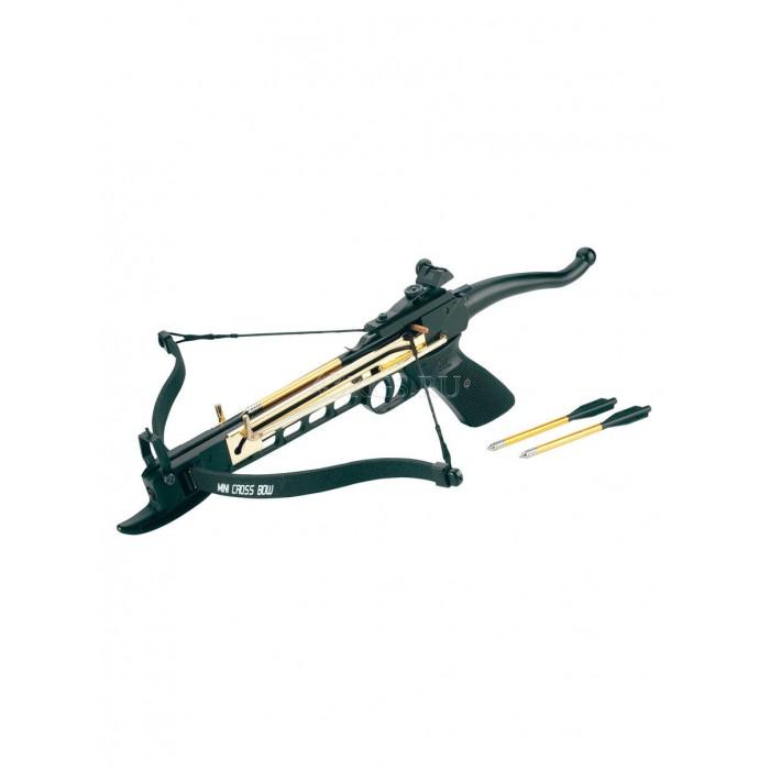 Арбалет-пистолет MK-80 алюминий