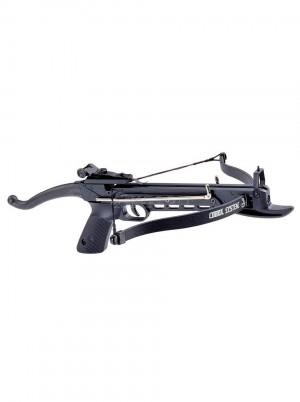 Арбалет-пистолет MK-80 пластик