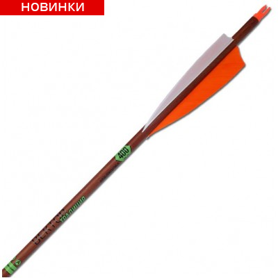 Стрела для лука Вектор Традиция 500 (с натуральным оперением)